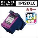 【宅配便送料無料】HP121XL (CC644HJ) ヒューレットパッカード HP121XL プリントカートリッジ 3色カラー (増量) 【リサイクル(再生)インクカートリッジ】【宅配便商品・あす楽】[05P03Dec16]