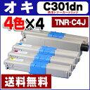 【送料無料】 TNR-C4J オキ TNR-C4J 4色×4セット COREFIDO C301dn用【リサイクルトナーカートリッジ】【宅配便商品・あす楽】