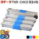 TNR-C4K2 大容量サイズ 4色セット オキ (TNR-C4KK2 TNR-C4KC2 TNR-C4KM2 TNR-C4KY2) C511dn / C531dn / MC562dn / MC562dnw 用 TNR-C4..