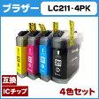 LC211-4PK 【ネコポス送料無料】 ブラザー LC211-4PK お徳用 4色パック 【互換インクカートリッジ】[05P18Jun16]