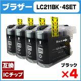 LC211BK-4SET �ڥͥ��ݥ�����̵���� �֥饶�� LC211BK-4SET �֥�å�������4�ܥ��å� �ڸߴ��������ȥ�å���[05P27May16]