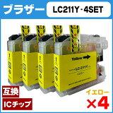 LC211Y-4SET 【ネコポス送料無料】ブラザー LC211Y-4SET イエロー 4本セット【互換インクカートリッジ】