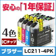 LC211-4PK 【ネコポス送料無料】 ブラザー LC211-4PK お徳用 4色パック 【互換インクカートリッジ】[532P17Sep16]