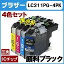 LC211-4PK 【ネコポス送料無料】 ブラザー LC211-4PK お徳用 4色パック ブラック顔料 【互換インクカートリッジ】[05P03Dec16]
