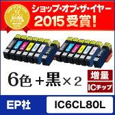 【送料無料】IC6CL80L 【14本セット★】 EP社 IC6CL80L 6色セット×2+IC80L-BKブラック×2【互換インクカートリッジ】 IC6CL80 / IC80 シリーズの増量版 安心一年保証【宅配便商品】[05P09Jul16]