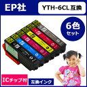 YTH-6CL 【ネコポス送料無料】 EP社 YTH-6CL 6色セット ICチップ付【互換インクカートリッジ】[05P03Dec16]