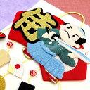 【2点までメール便OK】変わり下げ飾げ 侍 お土産 玄関飾り ちりめん かっこいい 漢字 刀