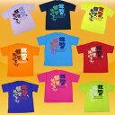 【在庫品】【返品・交換不可】チトセ オリジナルTシャツ 「練習あるのみ」(ユニセックス)