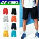 ヨネックスUNI ハーフパンツ(スリムフィット)15048 バドミントン テニス ユニセックス 男女兼用YONEX 2016年モデル ゆうパケット対応