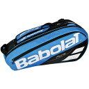 【在庫品】バボラ 18 ラケットホルダーX6 ピュアドライブ ラケットバッグ(テニスラケット6本収納可) BB751171 2018SS