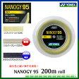【バドミントン ガット】【ヨネックス】ナノジー95 200mロール NBG95-230%OFF! 【P12Sep7051】