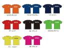 ゴーセン 2017年春企画Tシャツ ワンポイントロゴ(半袖) J17P06 ユニセックス Tシャツ バドミントン テニス ゆうパケット(メール便)対応 ラッキーシール対応