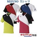 ミズノ JAPAN Tシャツ 62JA0X86 2020SS ソフトテニス ゆうパケット(メール便)対応