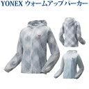 yonex-57041_sam