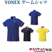 ヨネックス ゲームシャツ 20441 レディース 2018SS バドミントン テニス ゆうパケット(メール便)対応 ラッキーシール対応の画像