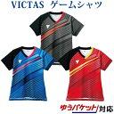 Victas V-LGS224 512103 2021SS 卓球 レディース ウィメンズ ゆうパケット(メール便)対応