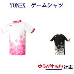 ヨネックス ゲームシャツ(フィットスタイル) 10349 メンズ 2019AW <strong>バドミントン</strong> <strong>テニス</strong> ゆうパケット(メール便)対応