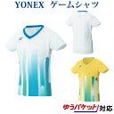 ヨネックスゲームシャツ 20465J ジュニア ガールズ 2019SS バドミントン テニス ゆうパケット(メール便)対応 2019最新 2019春夏