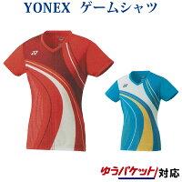 ヨネックス ゲームシャツ 20472J ジュニア 2019AW バドミントン テニス ゆうパケット(メール便)対応の画像