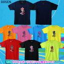 【在庫品】 ゴーセン 2013年チトセスポーツオリジナル限定Tシャツ 「デビル」(ユニセックス) バドミントン バドミントンTシャツ6537】
