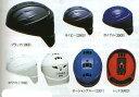 最大5%OFFクーポン付 【キャッチャー用ヘルメット】ゼット キャッチャーズヘルメット BHL35R(一般軟式用キャッチャー防具)