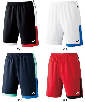 Yonex UNI half pants (slim fit)15045  25% off!! Badminton tennis mens unisex unisex YONEX 2015 spring summer model