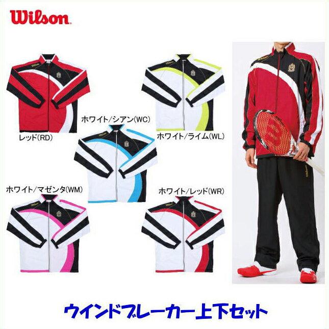 【在庫品】 ウィルソンウォームアップ上下セット WRJ4600-4603 バドミントン テニス ウインドブレーカー ジャケット パンツ メンズ ユニセックス 男女兼用Wilson 2014AW