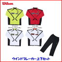 ウィルソンウォームアップ上下セット WRJ4602-4603 バドミントン テニス ウインドブレーカー ジャケット パンツ メンズ ユニセックス ..