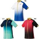 ヨネックス UNI ポロシャツ(スタンダードサイズ)12115 バドミントン テニス ゲームシャツ 半袖 メンズ ユニセックス 男女兼用 ゆうパケット(メール便)対応YONEX 2015年春夏モデル