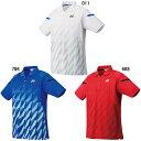 ヨネックス UNI ポロシャツ(スタンダードサイズ)12116 バドミントン テニス ゲームシャツ 半袖 メンズ ユニセックス 男女兼用 ゆうパケット(メール便)対応YONEX 2015年春夏モデル