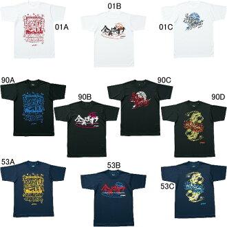 籃子球穿 ASICs 小...列印 T 襯衫 HS (Jr) XB334N20% 俞模型數量限於資料包啟用籃球籃球籃球短袖兒童 2014年春夏的