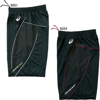 ASIC 籃子球磨損 prapat (中性) XB700L50% 籃球籃球籃球實踐褲子褲子中性男女皆宜 ASIC 2014 春天夏天模型的有限的數量
