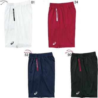 ASIC 籃子球磨損 prapat (口袋中性) XB702L50% 籃球籃球籃球實踐褲子褲子中性男女皆宜 ASIC 2014 春天夏天模型的有限的數量