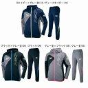 【在庫品】 ミズノ スウェットシャツ・パンツ上下セット 32JC7560/32JD7560 トレーニング ウエア N-XTメンズ ユニセックス 男女兼用mizuno 2017年秋冬モデル 展示会限定