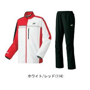ヨネックス ウィンドウォーマーシャツ・パンツ フィット スタイル バドミントン トレーニングウインドブレ