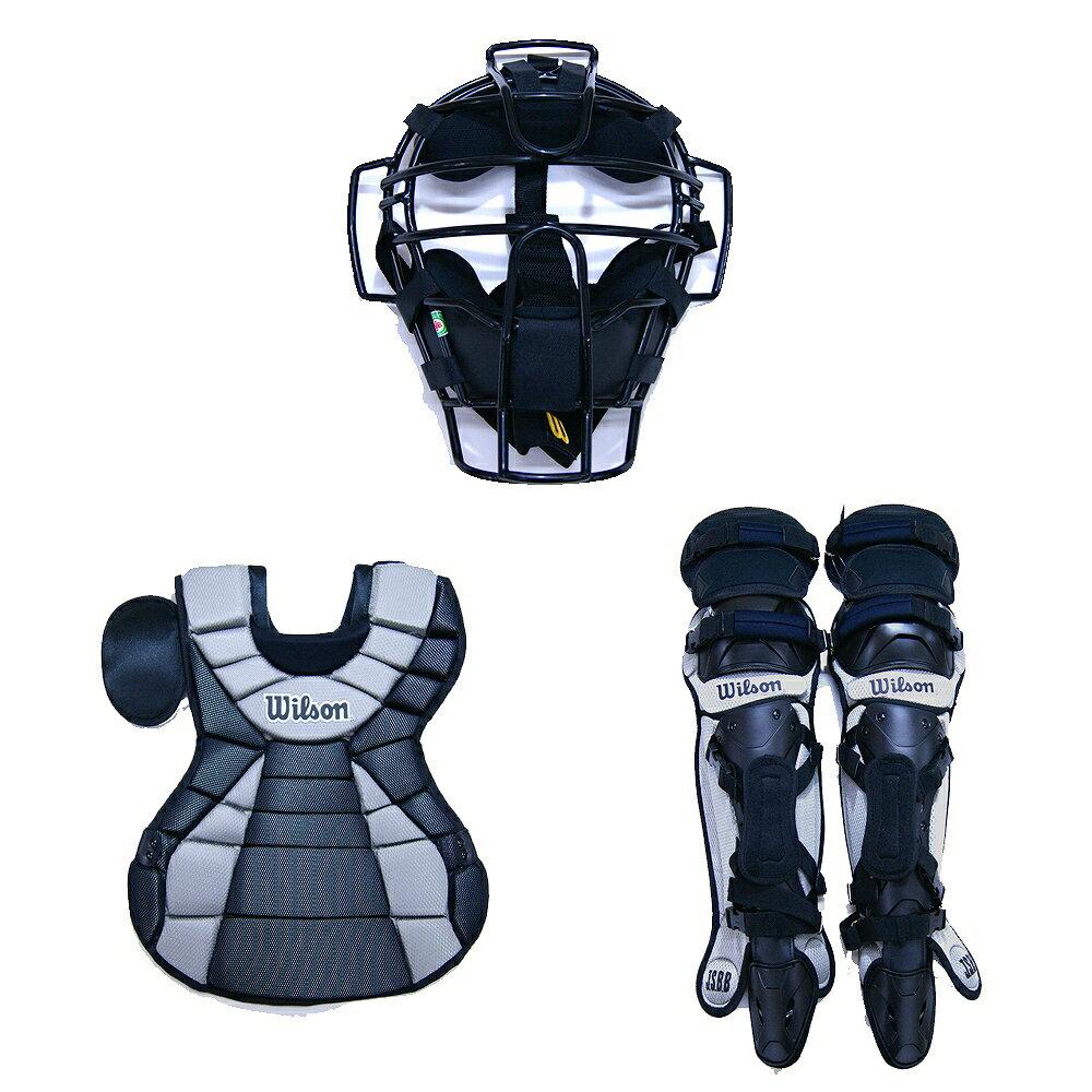 在庫品ウィルソンキャッチャーズギア3点セットブラック一般軟式用野球キャッチャー防具2015年モデル