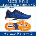 【在庫品】 アシックス GT-2000 ニューヨーク 6-S...