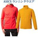 アシックス ランニングジャケット(SYSTEM) 2011A112 メンズ 2018AW ランニング 2018新製品 2018秋冬 防寒 寒さ対策 ラッキーシール対応