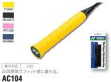 【グリップテープ】ヨネックス ウェットスーパーデコボコグリップ(1本入) AC104(バドミントン・テニス用)20%OFF! 【P12Sep3116】