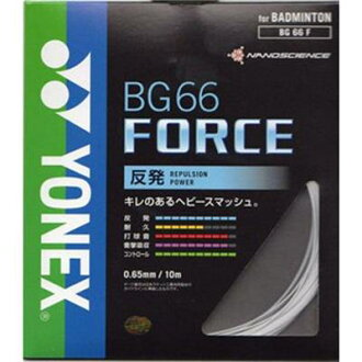 Yonex badminton gut BG66 force 200 m roll BG 66F-2 30% Badminton racquet sports gut string YONEX 2015 model