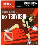 ゴーセン R4X ツヨシ(BS160) 【P12Sep5426】
