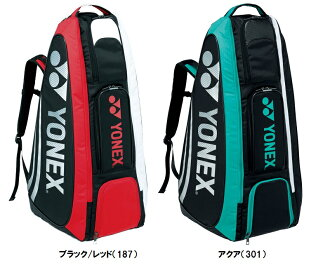 Yonex stand bag (backpack included) < Tennis 2 for > BAG1619 25% off!! Badminton tennis racquet bag bracket case Luc YONEX 2015 Arc'Teryx's