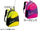 Yonex-bag1589