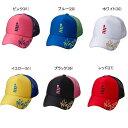 【在庫品】 ゴーセン ALLJAPAN キャップ C17A01 オールジャパン テニス ソフトテニス 帽子 メンズ ユニセックス 男女兼用 GOSEN2017年春夏モデル 限定品