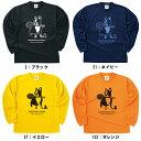 【在庫品】 クラウディオ・パンディアーニ バド犬 (ロングポリTEE)BDJ15005クラウディオ・パンディアーニ ジャンキー 長袖 Tシャツ バドミントン 2...