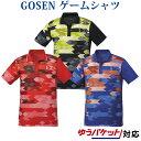 【在庫品】 ゴーセン ゲームシャツ T1...