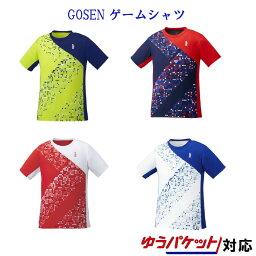 ゴーセン ユニゲームシャツ T1942 メンズ ジュニア 2019AW <strong>バドミントン</strong> <strong>テニス</strong> ソフト<strong>テニス</strong> ゆうパケット(メール便)対象 半袖