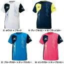 【在庫品】 ミズノ Tシャツ 32JA7520 2017AW タイムセール ゆうパケット(メール便)対応