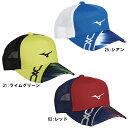 【在庫品】 ミズノ キャップ 62JW8004メンズ 2018SS テニス
