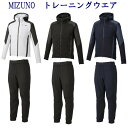 MIZUNO スポーツウエア トレーニングウエア セットアップ 男性用 展示会限定 送料無料